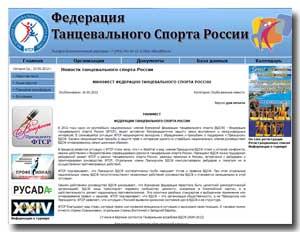 Manifest-RDSF (Russ./engl. - zum Manifest: auf das Bild klicken)